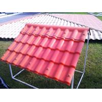 Wholesale PVC corrugated sheets for cover prices of machine/for roofing sheets making machine from china suppliers
