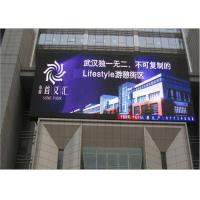Wholesale Commercial high birghtness Outdoor LED Billboard Wireless control Linsn Nova system from china suppliers