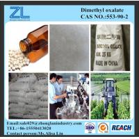 Wholesale Diethyl oxalate with 99% purity from china suppliers