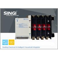 Wholesale PC type S style dual - power supply automatic transfer switch ATST SWQ2 from china suppliers