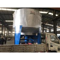 Buy cheap High consistency pulper for stock preparation with high quality from wholesalers