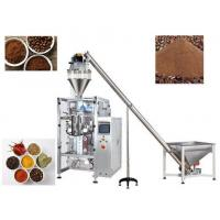 Wholesale Multifunctional Flour / Turmeric Powder Packaging Machine Stainless Steel from china suppliers