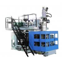 Wholesale Injection blow moulding equipment and plastic blow molding machine from china suppliers