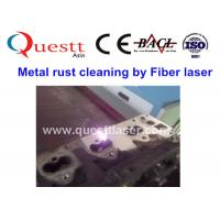 Quality IPG 70W Roller Rod Mold Derusting Fiber Laser Cleaning Machine Rust Removal for sale