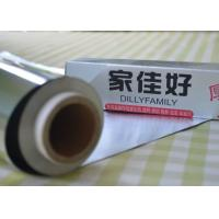 Wholesale Bakeware Heavy Duty Aluminium Foil / 450mm x 150m Baking Sheet Roll 0.02mm Thickness from china suppliers