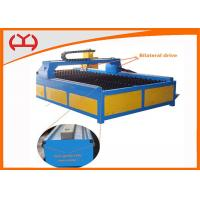 Wholesale 7.0 Inches LCD Display Plasma Tables Cnc Cutting Machine 1500 * 3000mm Cutting Size from china suppliers