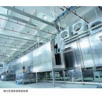 Wholesale Industrial Powder Coating Line Painting Equipment For Home Appliances from china suppliers