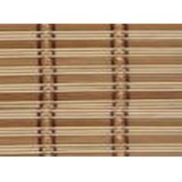 Buy cheap Bamboo Curtain from wholesalers