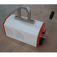 Wholesale permanent lifting magnet supplier from china suppliers