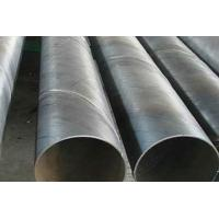 Wholesale BS 1387 Spiral Welded Steel Pipe, Chemical Industry from china suppliers