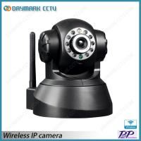 Wholesale Night Vision VGA WiFi IP Camera Pan/Tilt from china suppliers