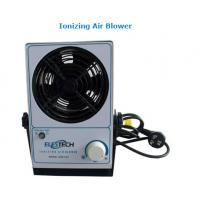 Wholesale Ionizing Air Blower from china suppliers