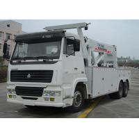 Wholesale XCMG Wrecker Breakdown Truck , Special Purpose Vehicles 7600kg from china suppliers