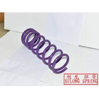 purple powder coating high quality street performance coil springs from xulong spring