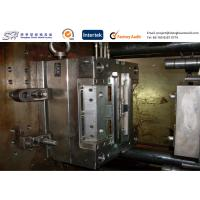 Wholesale Cold Sprue + Runner + Sub Gate Custom Injection 4 Cavity Mold For Window Keeper from china suppliers