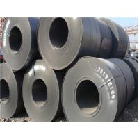 Wholesale S235JR / S235JO Hot Rolled Steel Coils For Steel Pipe / Tube , Thickness 1mm - 12mm from china suppliers