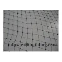 Wholesale Anti Bird Netting from china suppliers