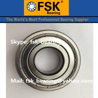Buy cheap 6207-2Z Deep Groove Ball Bearings with High Speed Low Noise from wholesalers