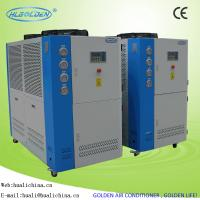 Quality CE Industrial Air To Water Type Chiller Refrigerated Plastic Chiller For Cooling Beer And Food Production Machine for sale