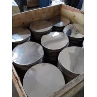 Wholesale stainless steel circle coil 410 grade from china suppliers