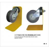 Wholesale TPE Double Flakes Swivel Elevator Trolley Plain Bearing Castor Wheels , Diameter 100mm from china suppliers