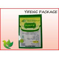 Wholesale Three Layer Laminated Vacuum Food Storage Bags Side Gusset , 3 Side Sealing from china suppliers