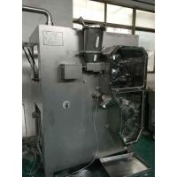 Wholesale LGS Series roller compactor(Dry Granulating machine) for foodstuff industry from china suppliers