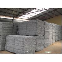 Buy cheap 40-270g/Sqm Galvanized (Galfan) Gabion Box from wholesalers