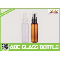 Wholesale Wholesale best cheap 60ml plastic water bottle from china suppliers