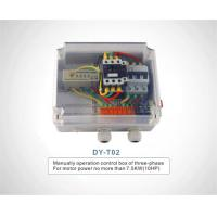 Wholesale Special control box DY-T02 from china suppliers