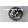 Buy cheap Custom 1209K Ball Bearings Self Alignment Bearing Used for Water Pump from wholesalers
