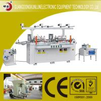 Wholesale Mobile Phone Protective Film Automatic Die Cutting Machine Kiss Cut Die Cutting Machine from china suppliers