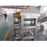 Wholesale Full Automatic Fruit Juice Plant Fruit Pulper For Orange Mango Apple from china suppliers