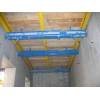 Wholesale Adjustable Shaft Platform / Engineered Formwork System ISO9001 - 2008 from china suppliers