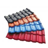 Buy cheap ASA Acrylonitrile styrene acrylate resin roof tile with long working life from wholesalers