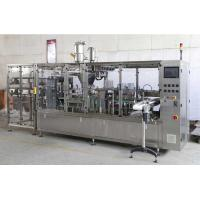 Wholesale Automatic Emtpy Coffee Capsule Feeding Type Filling Sealing Machine from china suppliers