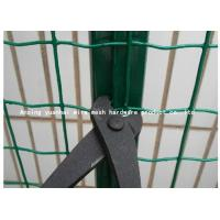 Wholesale High Security  Welded Holland Wire Mesh Low Carbon Iron Wire Material from china suppliers