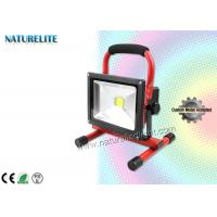 Buy cheap Good Quality COB 50W Led Portable Rechargeable Flood Lights for Camping, SOS, Car Maintenance,ect from wholesalers