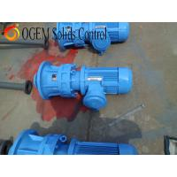 Quality Vertical type mud agitator,oilfied drillng mud agitator,Mud agitator,mud agitator supplier China for sale