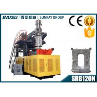 Buy cheap High Eficiency Plastic Blow Moulding Machine For Solar Panel Floater SRB120N from wholesalers