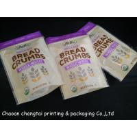 Wholesale 9 Oz  255g Stand Up Zipper Pouch Bag For Bread Crumbs / Wheat Packaging from china suppliers