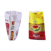 Wholesale Agricultural Soil Packaging Bags , Collapsible Fertilizer Bags UV Resistant from china suppliers