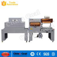 Wholesale High Quality BS-D4520 Packaging Shrink tunnel wrapping machine from china suppliers