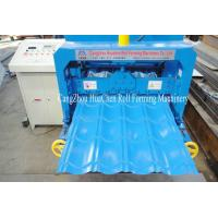 Wholesale African type Step Tile Roofing Glazed Tile Roll Forming Machine With Chain Drive from china suppliers