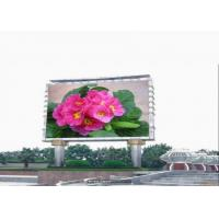 Wholesale High Resolution SMD 3535 Digital P10 Outdoor LED Dispaly Billboard Advertisement from china suppliers