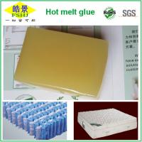Wholesale Excellent Holding Power Hot Melt Pressure Sensitive Adhesive For Mattress from china suppliers