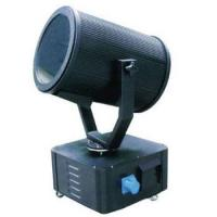 Wholesale 1KW SEARCH LIGHT(GO-005) from china suppliers