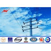 Buy cheap 9m 11m Electrical Power Pole Street Light Poles For Africa Power Transmission from wholesalers