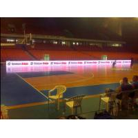 Wholesale High Power Perimeter Led Display Screen Stadium P16 Football Game Billboard from china suppliers