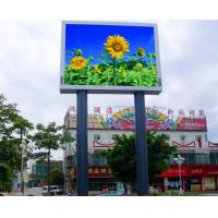 Wholesale P8 outdoor Advertising LED Screens IP65 3G WATERPROOF Brightness 7000 from china suppliers